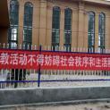 Cộng sản Trung Quốc gia tăng bách hại tại Hà Nam