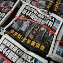 Hồi chuông báo tử cho tự do báo chí Hương Cảng