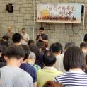 'Hy vọng giữa sa mạc', các tín hữu Công giáo tại sự kiện ủng hộ Hồng Kông