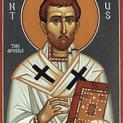 Thánh Timôtê (c. 97?) & Thánh Titô