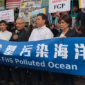 Gần 10 ngàn nạn nhân Việt ẩn danh kiện công ty Formosa tại Đài Loan