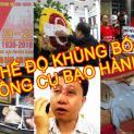 Thư ngỏ của các Tổ chức Xã hội dân sự độc lập tại Việt Nam gởi Bộ trưởng Công an Trần Đại Quang