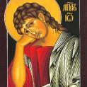 Thánh Gioan tông đồ