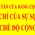 Lung Tung Beng, Lộn Tùng Phèo