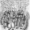 Thánh Phaolô Miki và Các Bạn (c. 251?)