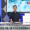 Các chuyên gia của Hồng Kông tranh luận về sự kềm kẹp đối với tôn giáo của Trung Quốc